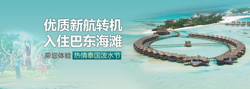 的 地: 确 定 自助游热门目的地 出境自助游 国内自助游 周边自驾游