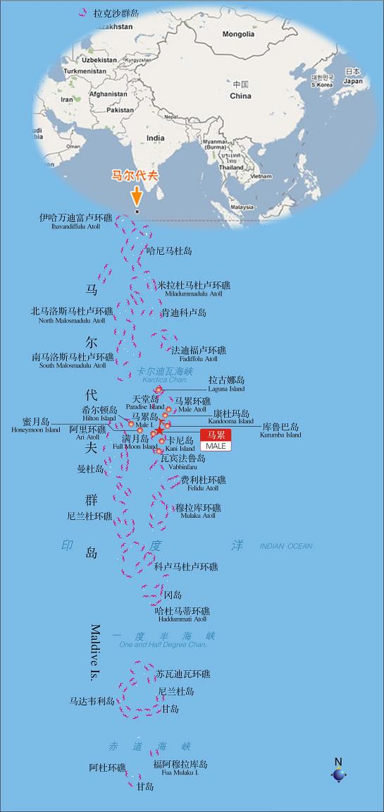马尔代夫位置